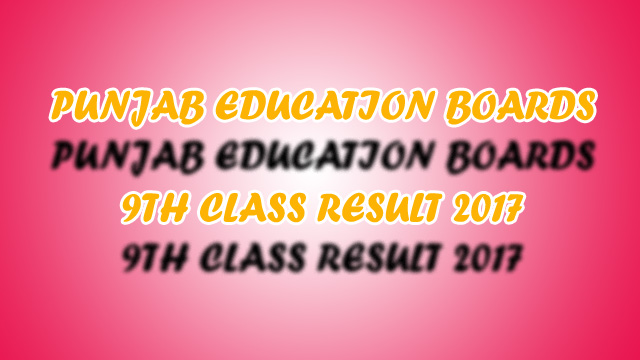All Punjab Boards 9th Class Result 2017