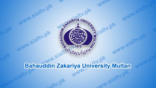 BZU Multan Results