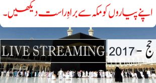 Hajj 2017 Live Streaming