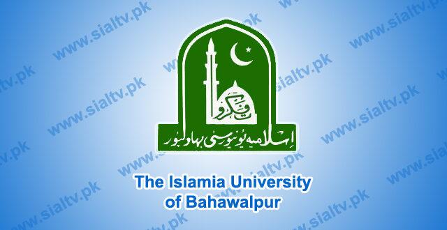 Islamia University Bahawalpur Results