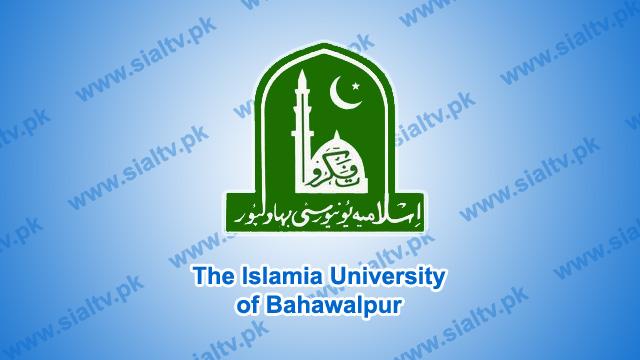 Islamia University Bahawalpur 3rd Year Results