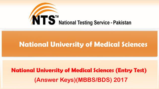 National University of Medical Sciences NUMS Answer Key Logo 2017