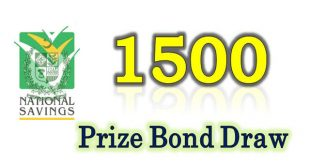 Prize Bond Draw Rs. 1500 Multan