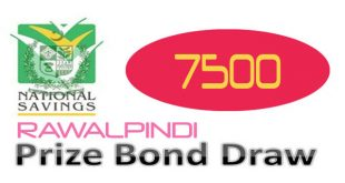 Prize Bond Draw Rs. 7500 Rawalpindi