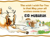 Eid-ul-Azha 2017 Wallpapers (21)