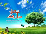 Eid-ul-Azha 2017 Wallpapers (6)