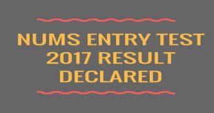 NUMS Entry Test Result 2017