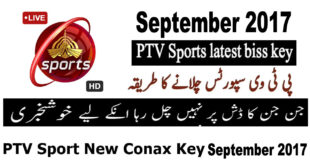 PTV Sports New Biss Key