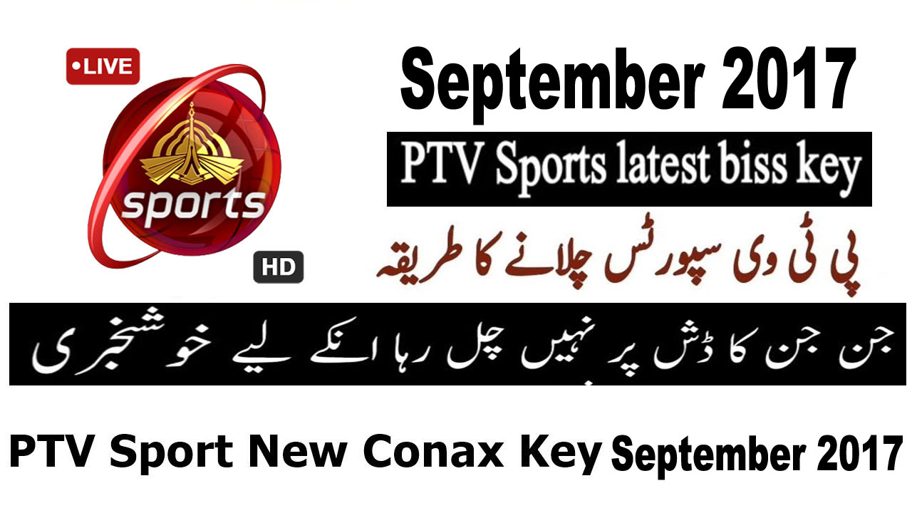 PTV Sports New Frequency Code 13th September 2017