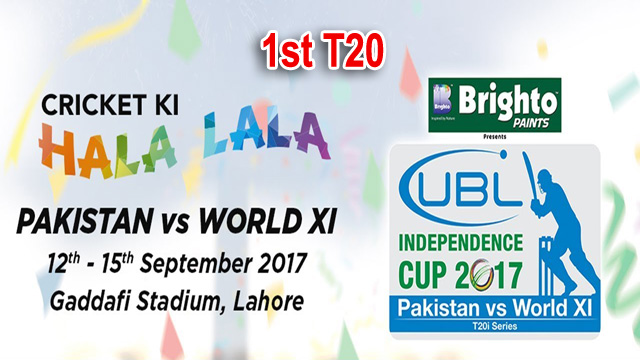 Pakistan vs World XI 1st T20 Match Live Streaming