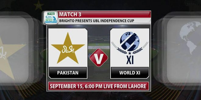 Pakistan vs World XI 3rd T20 Live Streaming