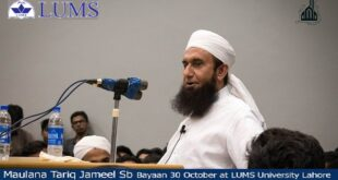 Maulana Tariq Jameel LUMS University Lahore Bayan 30th October 2017
