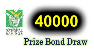 Prize Bond Draw Rs. 40000 Faisalabad