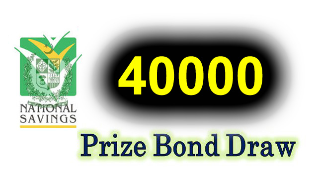 Prize Bond Draw Rs. 40000 Faisalabad