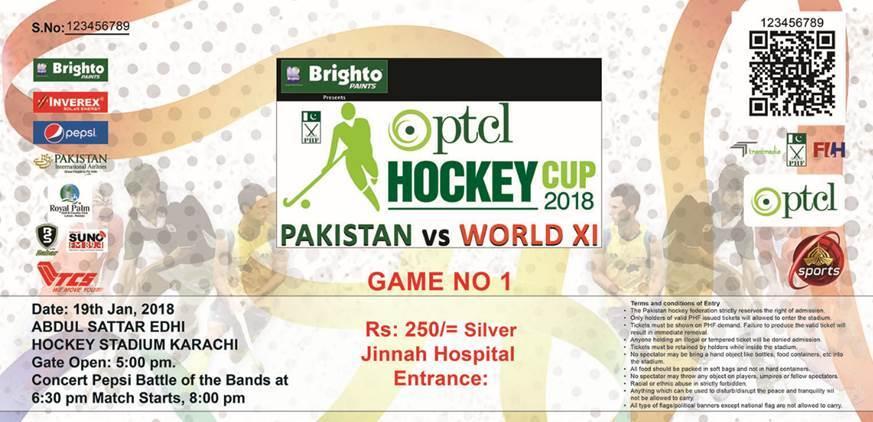 PTCL Hockey Cup 2018 1st Match Tickets