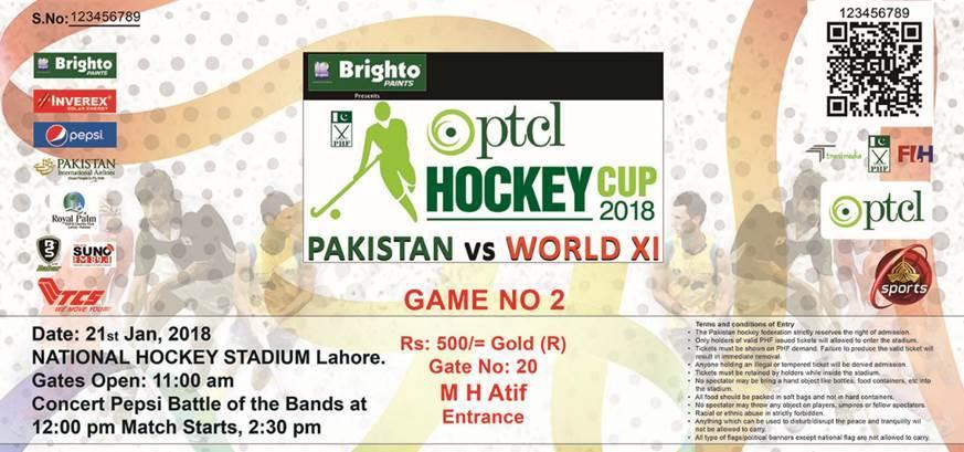 PTCL Hockey Cup 2018 2nd Match Tickets