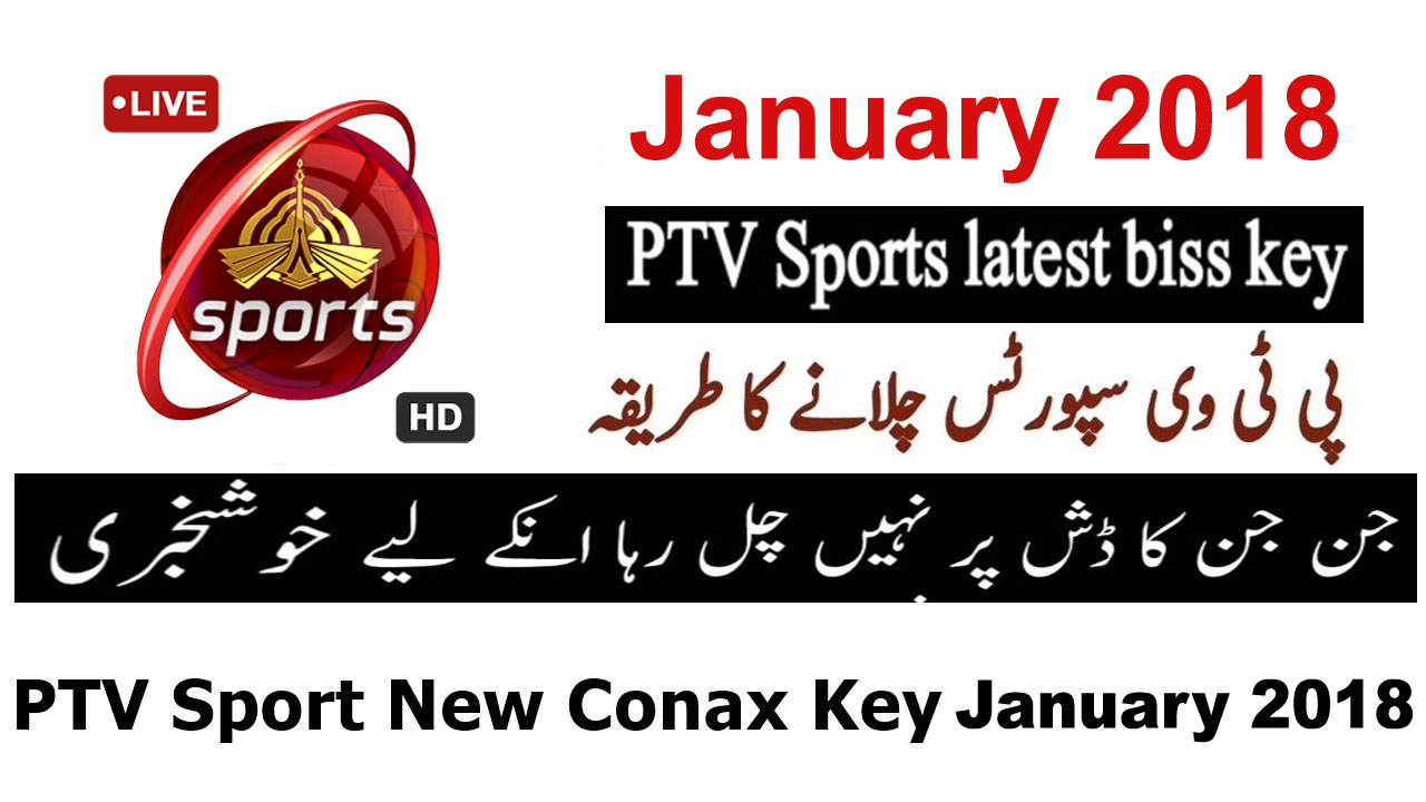 PTV Sports New Biss Key, Frequency Code 6th January 2018