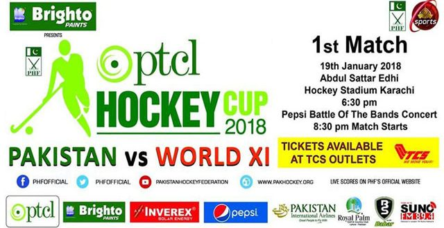 Pakistan vs World XI 1st Hockey Match Live Online