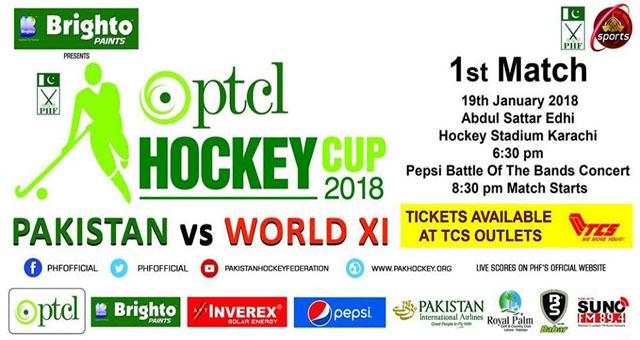 Pakistan vs World XI 1st Hockey Match Live Online