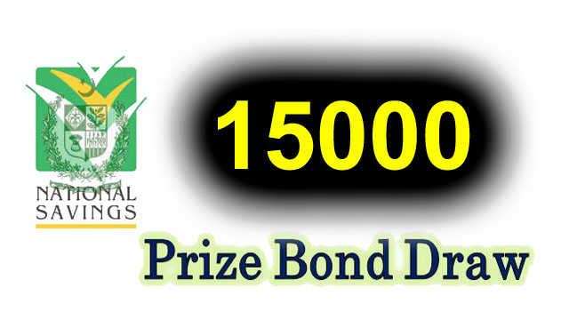 Prize Bond Draw Rs. 15000 Muzaffarabad