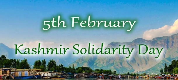 Kashmir Day HD Wallpapers (1)