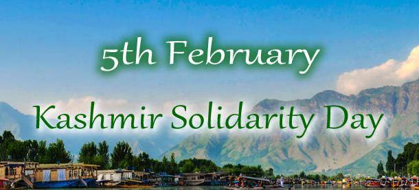 Kashmir Day HD Wallpapers (1)