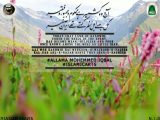 Kashmir Day HD Wallpapers (7)