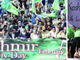 Kashmir Day HD Wallpapers (9)