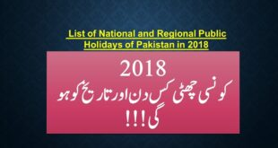 Public Holidays 2018 in Pakistan