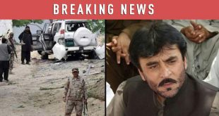 Siraj Raisani Shaheed in Mastung Suicide Blast